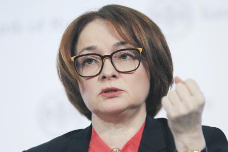 ЦБнаправит наоздоровление Бинбанка 56,9 млрд руб