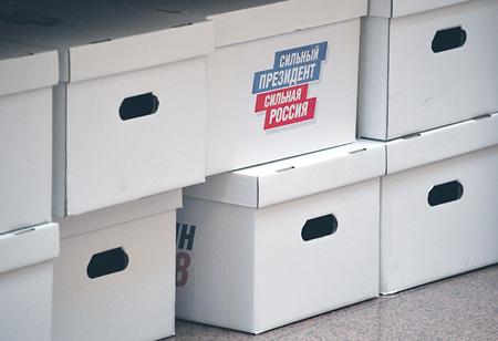 Выборы2018: кандидат от«Народной партии России» отказалась отучастия вгонке