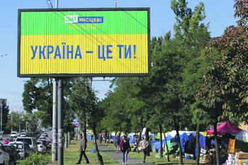 украина, местные выборы, слуга народа, зеленский, рейтинг