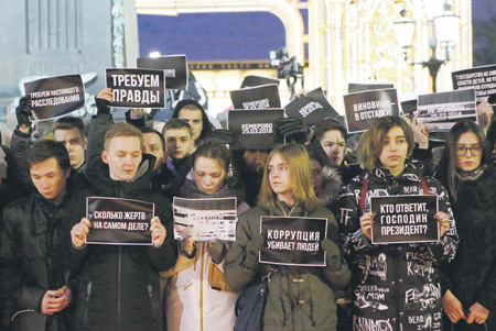 Работники Кремля до1апреля подадут декларации одоходах