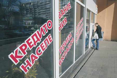 Республика Беларусь «отделилась» от Российской Федерации