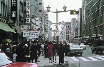 япония, гиндза, путешествие, обычаи