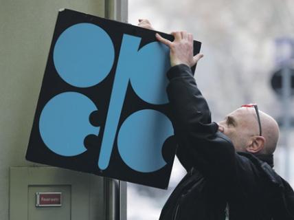Российская Федерация весной выполнила план посделке ОПЕК наименее, чем навсе сто
