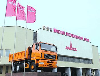 белоруссия, экономика, ввп, промышленное производство, нефтепоставки