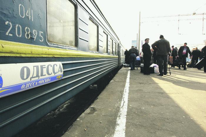 Москва харьков поезд 19 прибытие в москву