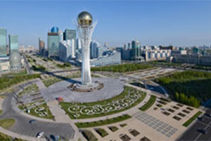 еаэс, юбилейный саммит, казахстан, перспективы