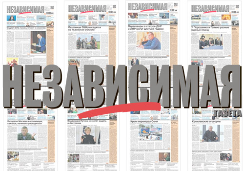 """Картинки по запросу """"www.ng.ru"""""""