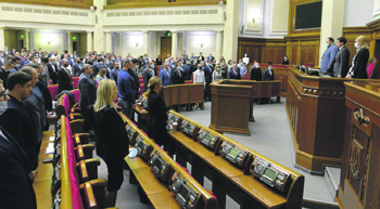украина, конфликт, донбасс, днр, лнр, законопроект, ук, российская агрессия, оппозиция