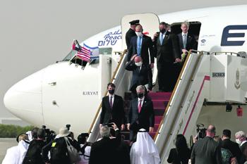 израиль, палестина, арабский мир, соглашения, оаэ, арабские эмираты