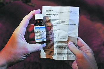 домашняя аптечка, просроченные лекарства