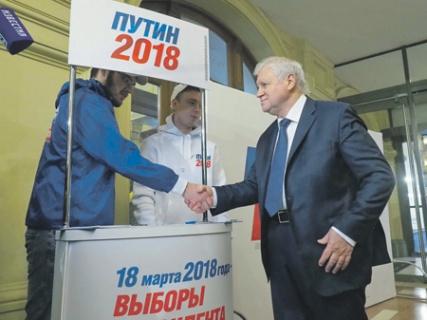 Андрей Воробьев установил подпись вподдержку кандидата впрезиденты Путина
