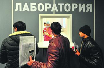 легальная работа, трудоустройство, ярмарка, вакансии, трудовые мигранты, москва