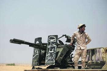 ливия, гражданский конфликт, сирта, хафтар, сарадж, россия, чвк, оон, доклад