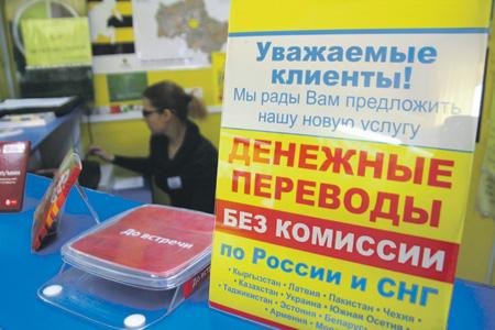 Экс-президент Украины считает, что Российская Федерация  «вернет» Крым Киеву