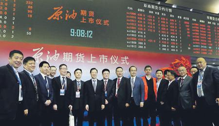 Черным золотом Азия будет торговать за юани