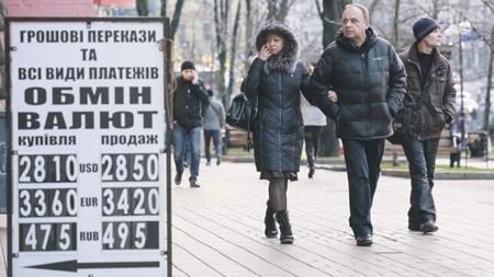Нацбанк Украины допустил прекращение сотрудничества сМВФ