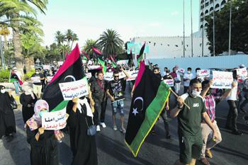 ливия, гражданская война, правительство, хафтар, отставка, массовый протест, экономика, нефть, экспорт, сарадж, сша