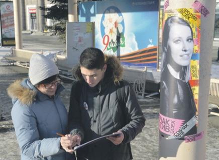 Руководитель уральской столицы отказался участвовать вдебатах сКсенией Собчак