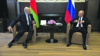 белоруссия, беларусь, политика, кризис, протест, оппозиция, тихановская, лукашенко, путин, сочи