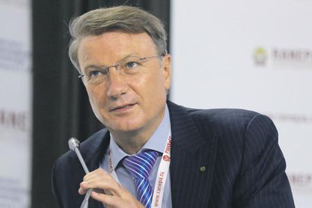 Герман Греф – постоянный участник инвестиционных форумов в Сочи