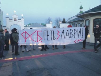 украина, запорожье, киево-печерская лавра, националисты, конфликт, с14, ФСБ, храм