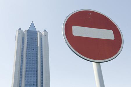 """Украина надеется ограничить действия """"Газпрома"""" в Европе. Фото Reuters"""