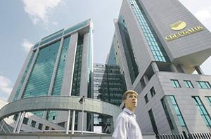 Аналитики ведущего госбанка страны предупреждают, что уже в этом году Резервный фонд сократится более чем на две трети.Фото Reuters