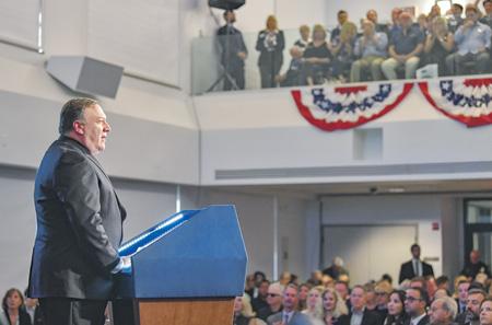 Госсекретарь Майкл Помпео объявил о создании нового канала на фарси.Фото со страницы Госдепа США в Flickr