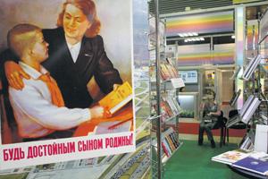 Декретируемая сверху картина мира хорошо видна по плакатам советского образца: Родина и идеология там неразделимы. Фото РИА Новости