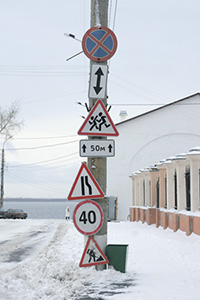 На что только не пойдет русский человек, чтобы хоть как-то обуздать доставшееся ему пространство! Фото Андрея Ваганова