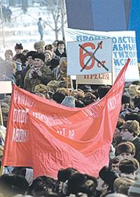 Не хотелось людям жить под 6-й статьей.Фото РИА Новости