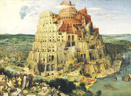 Питер Брейгель Старший. Вавилонская башня. 1563. Музей истории искусств, Вена