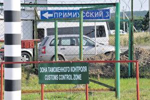 Условия торговли между Россией и Украиной зависят от предстоящих переговоров в Брюсселе.Фото с официального сайта Федеральной таможенной службы