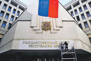 Введение в Крыму законов России займет явно больше времени, чем смена вывесок на здании парламента.Фото Reuters