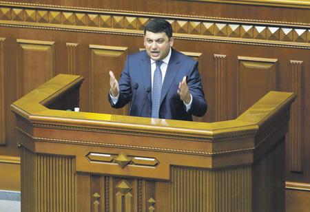 Владимир Гройсман заявил блокадным активистам: МВД будет действовать жестко. Фото Reuters