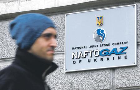 """Украинский """"Нафтогаз"""" пересматривает планы реконструкции газопроводов. Фото Reuters"""