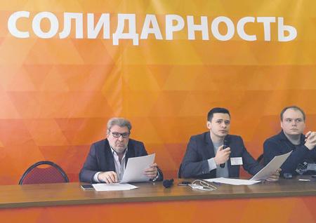 ВКремле считают «странными» планы Навального участвовать ввыборах президента