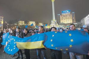 День 21 ноября стал в Украине национальным праздником.Фото Reuters