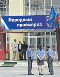 «Единая Россия» через праймериз мобилизует партактив и электорат еще до начала избирательных кампаний. Фото Reuters