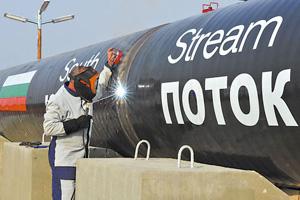 Строительство «Южного потока» пока не заморожено.Фото c сайта ОАО «Газпром»