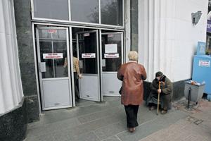 Жителей Украины ждут тяжелые времена. Фото Алексея Калужских (НГ-Фото)