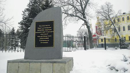 Давно обещан монумент жертвам, но и вокруг закладного знака идет борьба. Его свергли и потом установили снова. Фото с сайта www.onlinetambov.ru