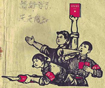 Жестокая борьба за власть – Сталин и Си Цзиньпин