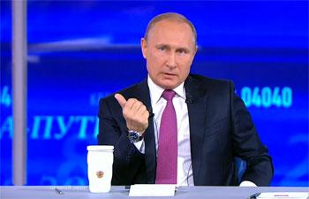 Путин прямая линия 2017