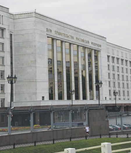 Федеральный 3-х летний бюджет составлен сучетом сохранения санкций до 2020-ого