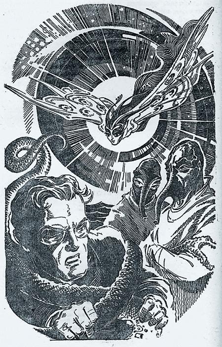 Иллюстрация из книги Александра Казанцева «Сильнее времени».Москва. «Молодая гвардия», 1977