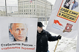 В холодной войне первой погибает логика.                                                           Фото Reuters