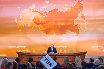 Путин пресс-конференция 2017