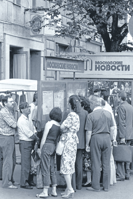 30 лет назад у газетных стендов собирались огромные толпы людей. Это был способ общения и обмена информацией.  Представить сегодня такое уже невозможно. Фото Валерия Христофорова/ТАСС
