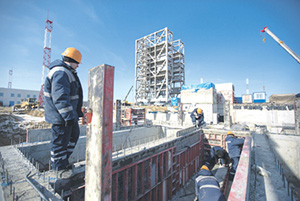 На строительстве космодрома Восточный случаются забастовки и голодовки рабочих.Фото РИА Новости